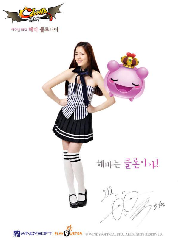 T-ara Hwayoung Heva Clonia sponsor pic