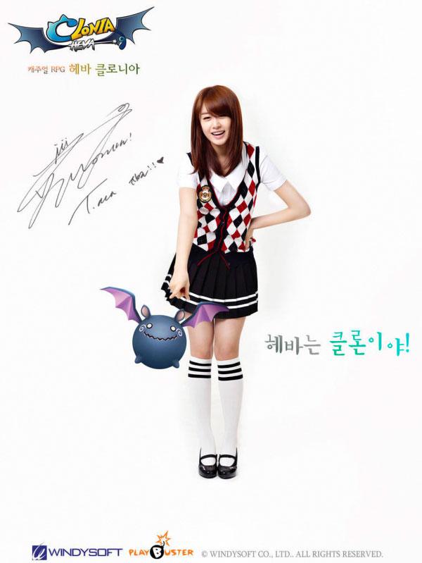 T-ara Jiyeon Heva Clonia sponsor pic