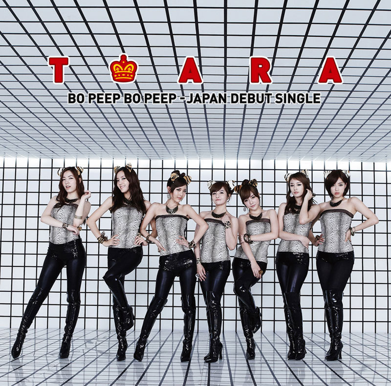 T-ara Bo Beep Bo Beep Japanese single album