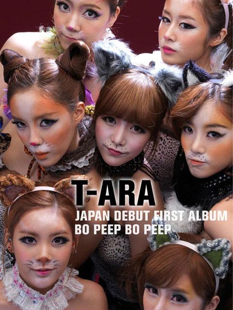 T-ara Bo Beep Bo Beep Japanese cat