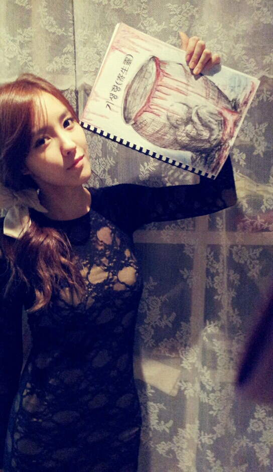 Hyomin Gisaeng Ryung transcript selca
