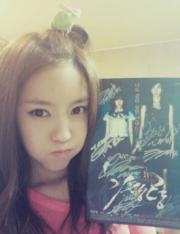 Hyomin autographed movie poster