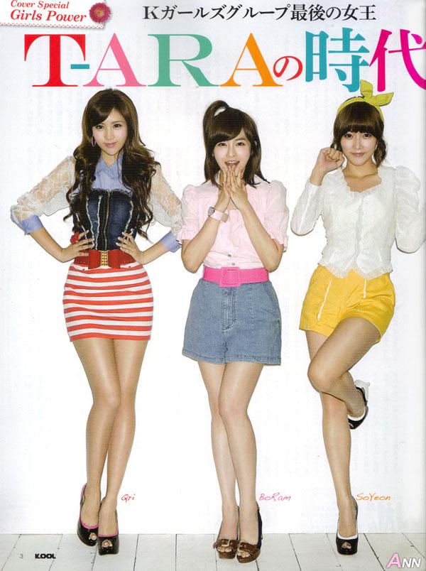 T-ara Japan KOOL Magazine