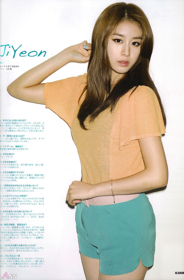 Japan Kool Magazine Scan 171 T Ara Korean