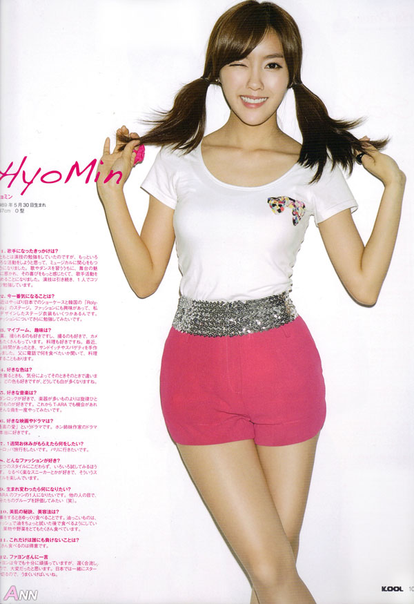 T-ara Hyomin Japan KOOL Magazine