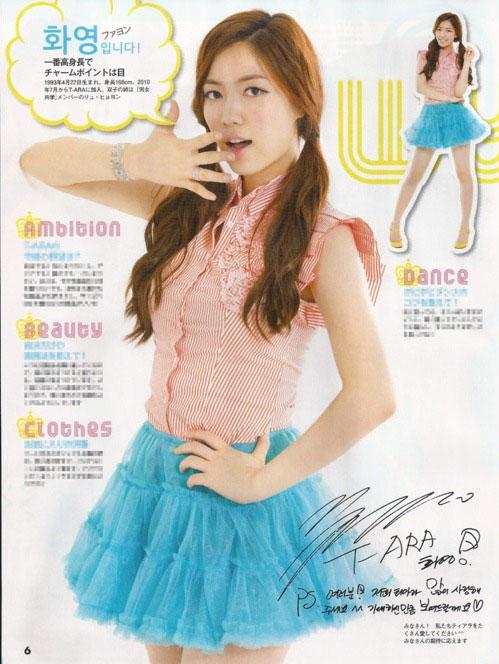 T-ara Hwayoung Japanese magazine