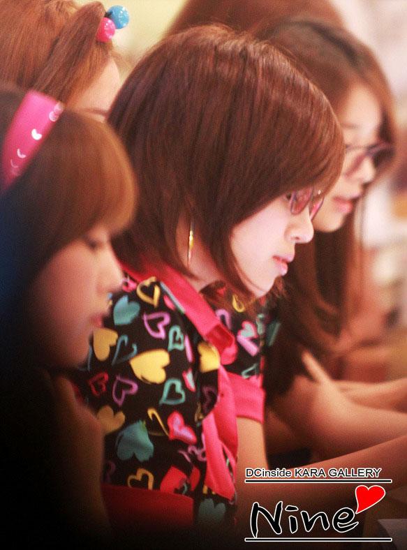 T-ara Eunjung Look Optical fan photo