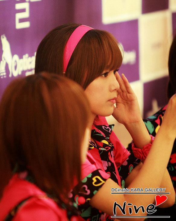 T-ara Soyeon Look Optical fan photo
