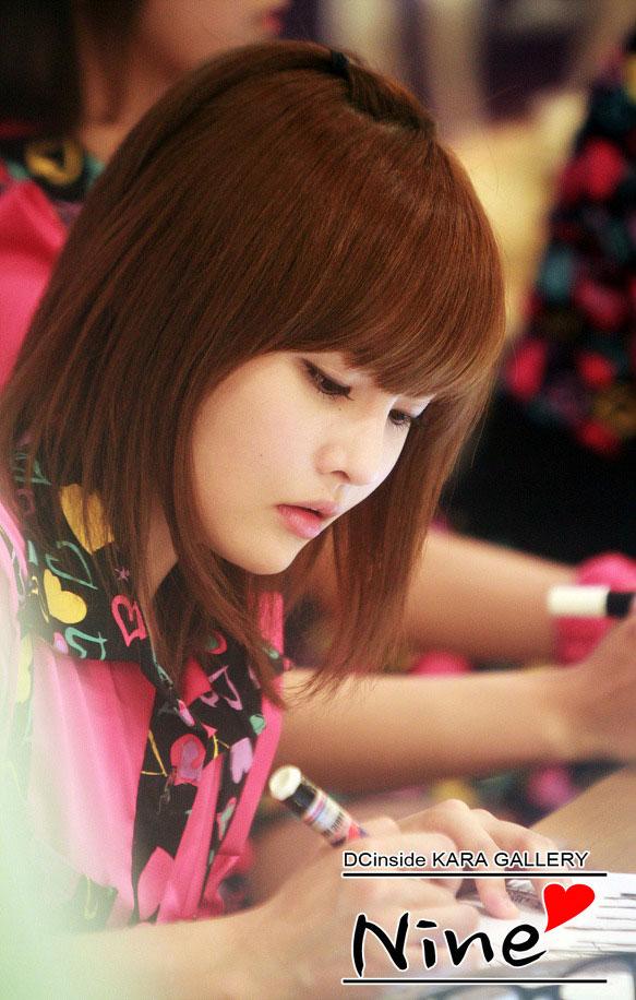 T-ara Boram Look Optical fan photo