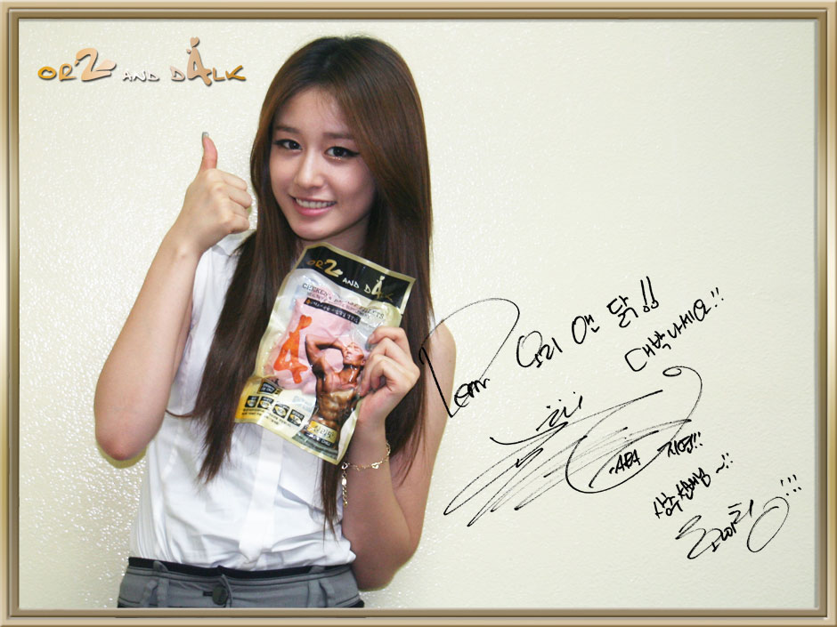 T-ara Jiyeon Or2ndalk autographed pics