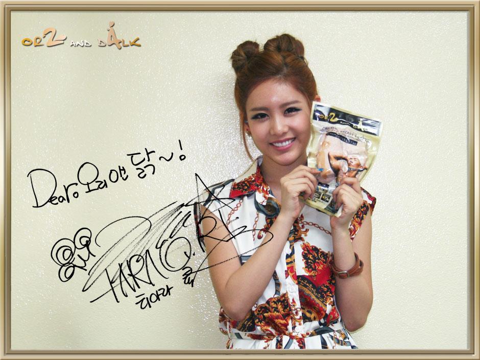 T-ara Qri Or2ndalk autographed pics