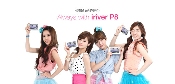T-ara iRiver sponsor pics