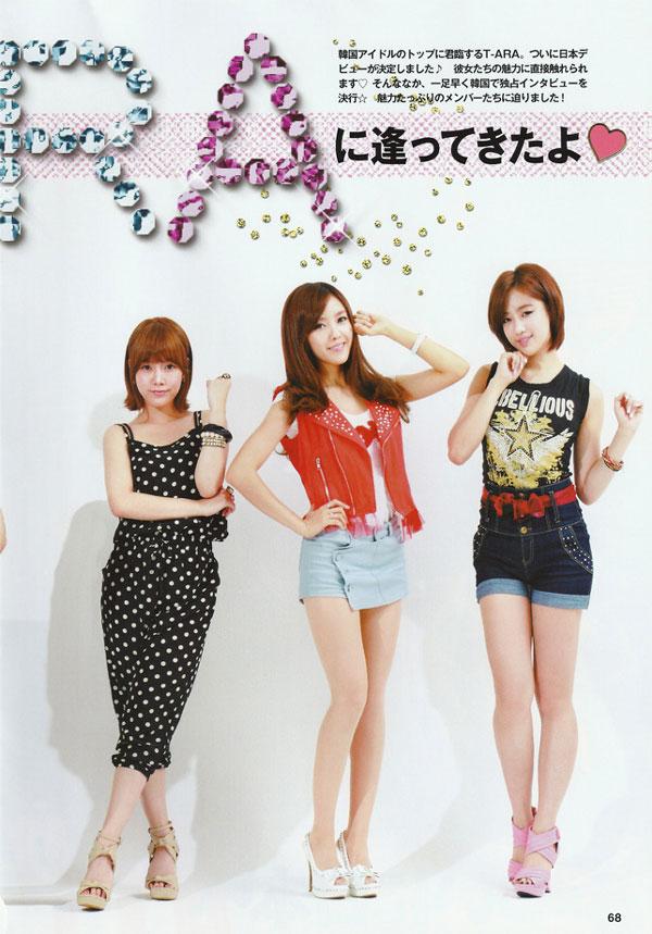 T-ara Kstar Love Magazine