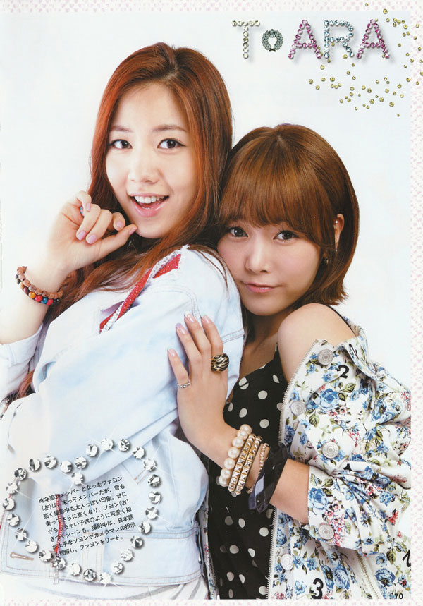 T-ara Hwayoung and Soyeon Kstar Lover Magazine