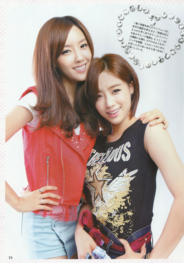 T-ara Hyomin and Eunjung Kstar Lover Magazine