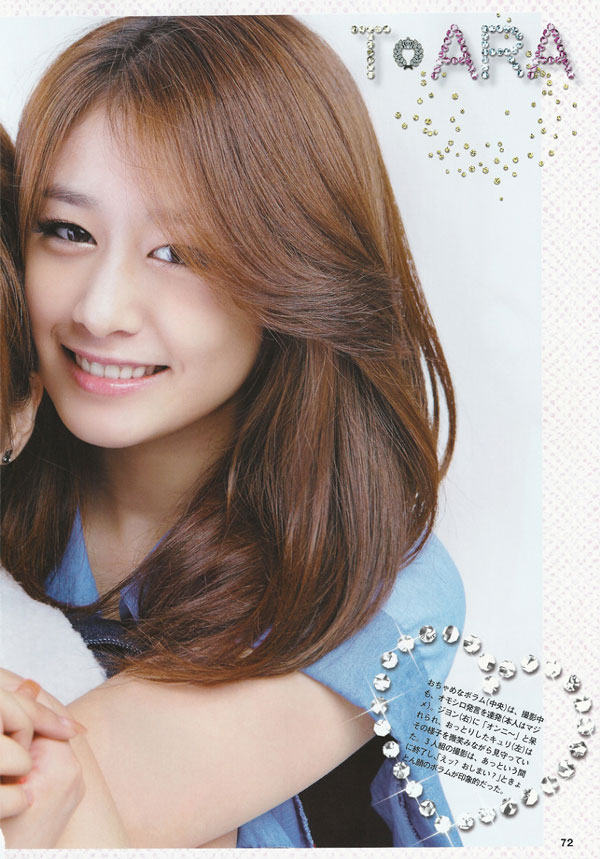 T-ara Jiyeon Kstar Lover Magazine