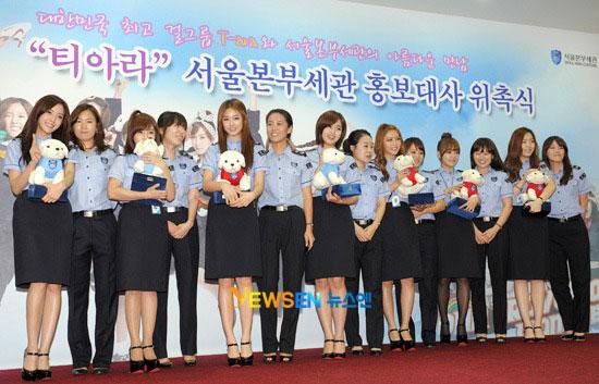 T-ara Seoul Custom ambassador