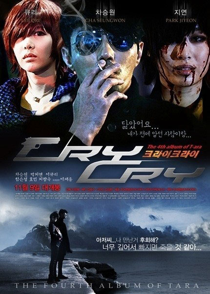 T-ara Cry Cry music video poster