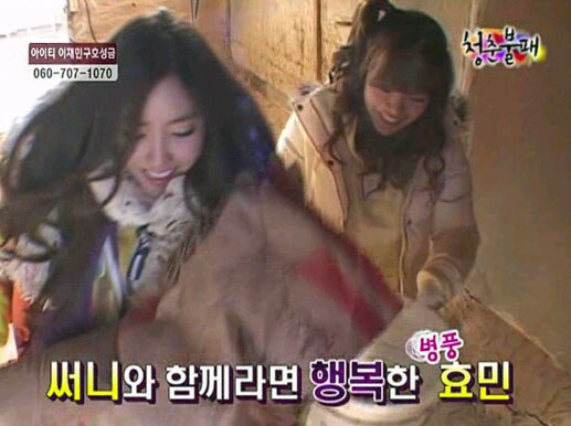 T-ara Hyomin and SNSD Sunkyu Invincible Youth