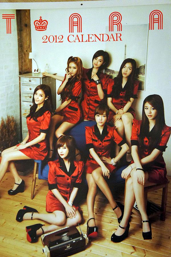 T-ara 2012 Japan calendar