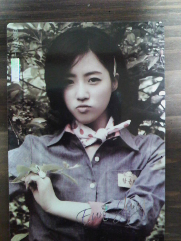 T-ara Eunjung Roly Poly star card