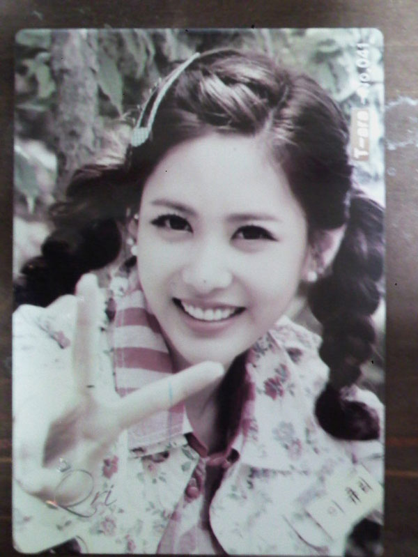 T-ara Qri Roly Poly star card