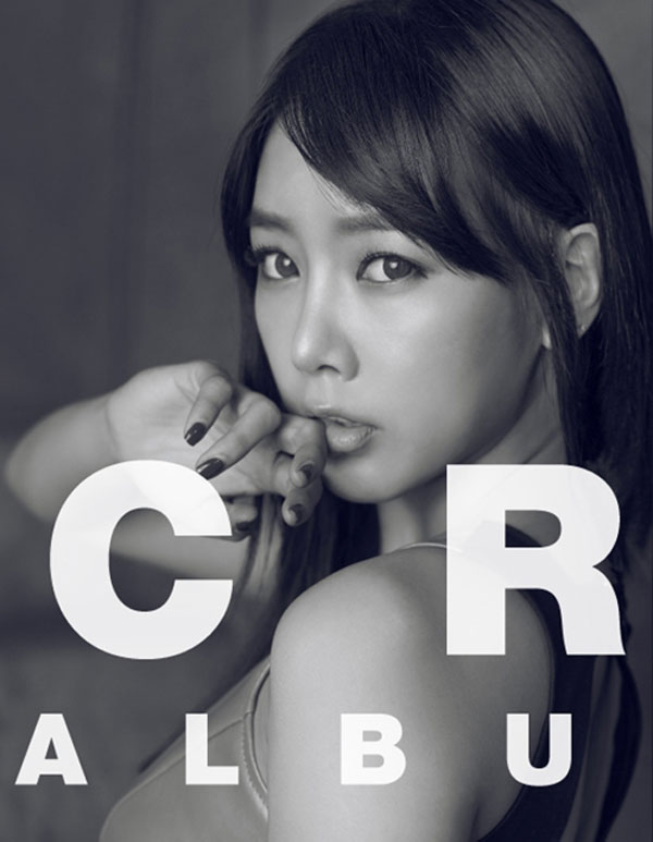 T-ara Soyeon Cry Cry Black Eye