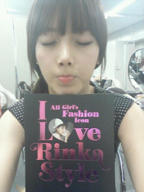 T-ara Soyeon loves Japanese Rinka Style