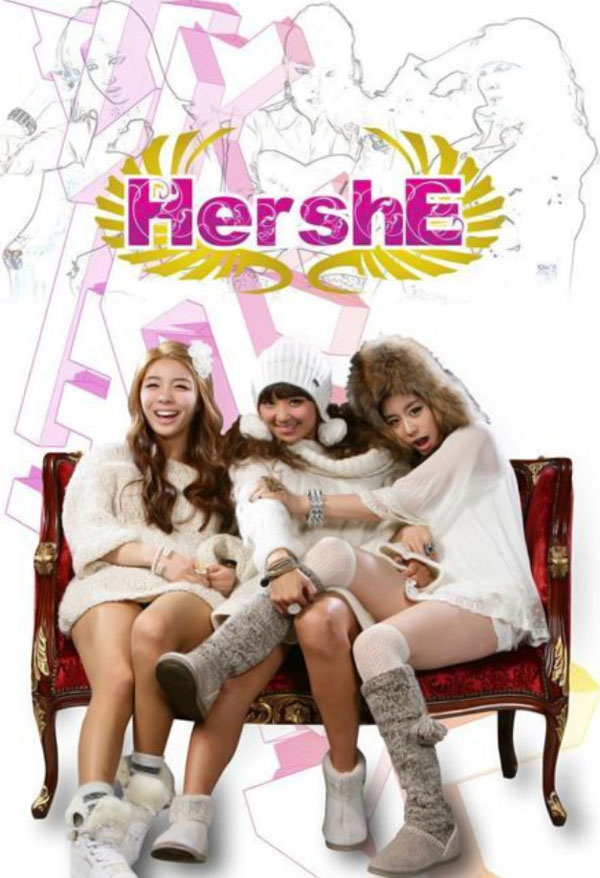 Dream High 2 HershE members