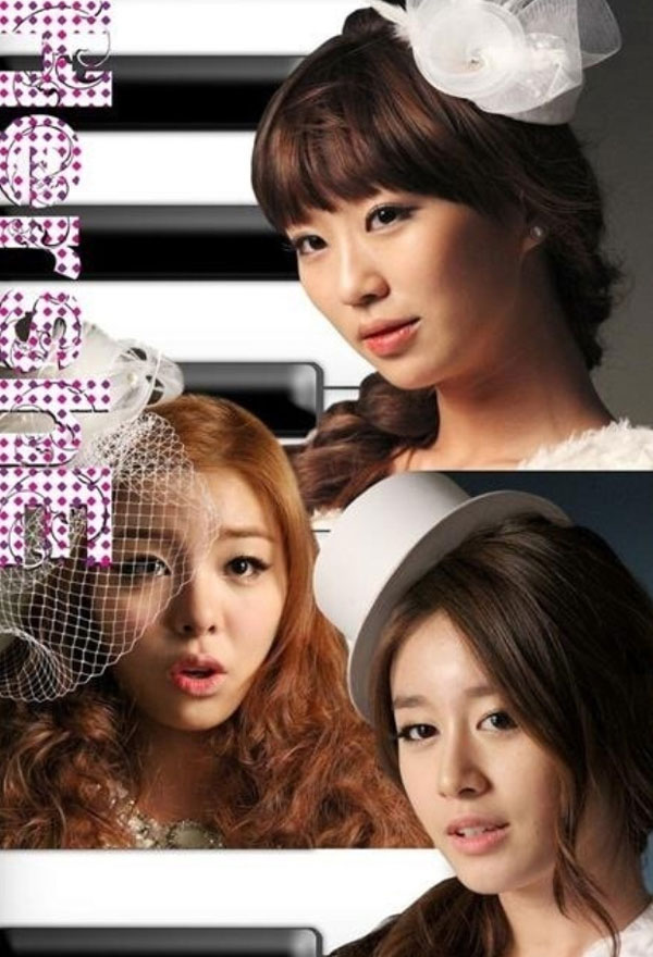 HershE Jiyeon, Hyorin, Ailee Dream High 2