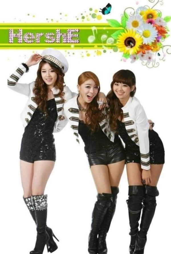 HershE Liam, Nana, Ailee Dream High 2