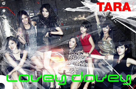 T-ara Lovey Dovey album jacket