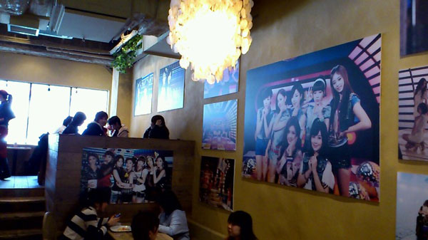 T-ara Cafe Manduka Japan Roly Poly