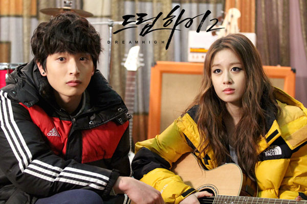 T-ara Jiyeon and 2AM Jinwoon Dream High 2
