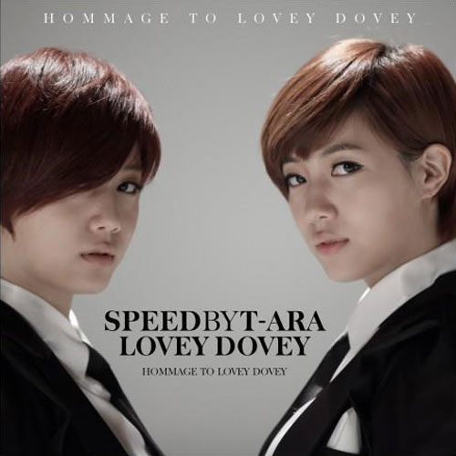 T-ara Hwayoung and Hyoyoung Lovey Dovey
