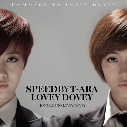 Co-Ed Speed Lovey Dovey