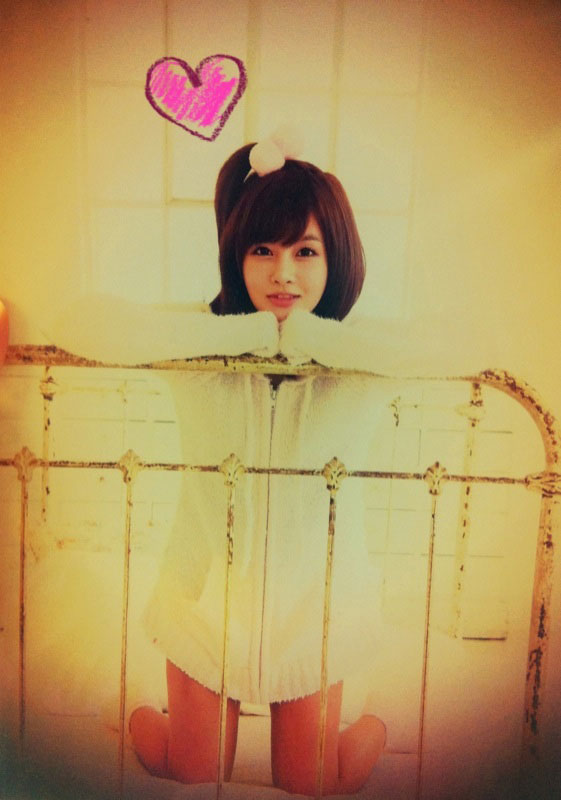 T-ara Boram cute twitter update