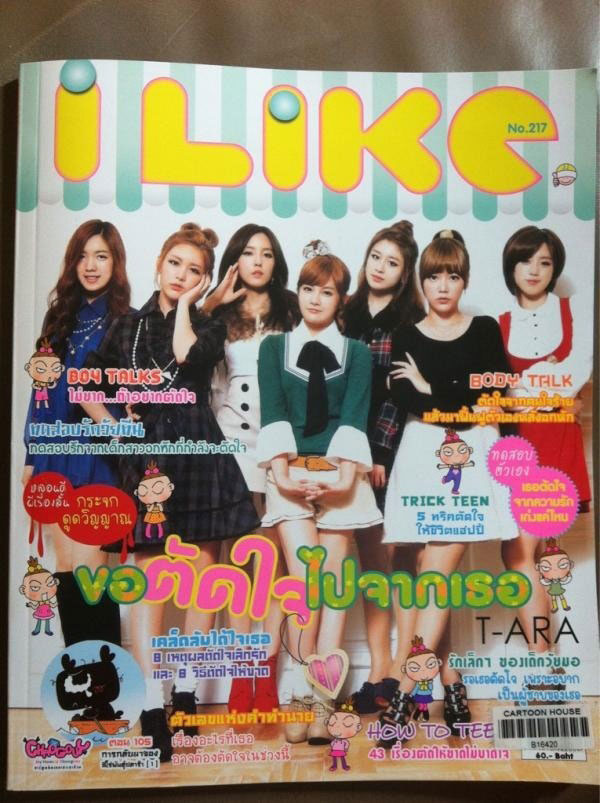 T-ara Thailand I Like Magazine