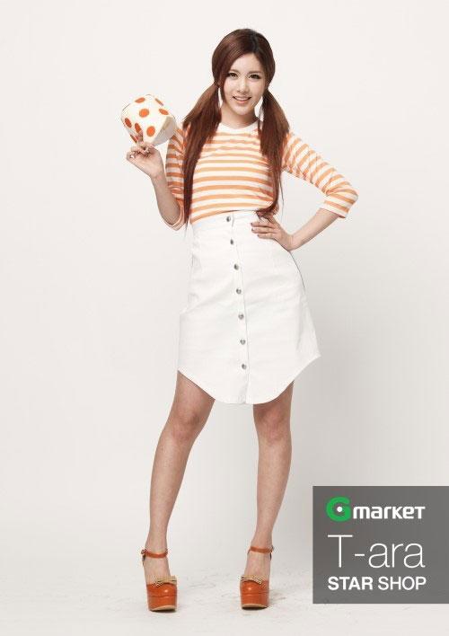 gmarket tara star shop 171 tara korean