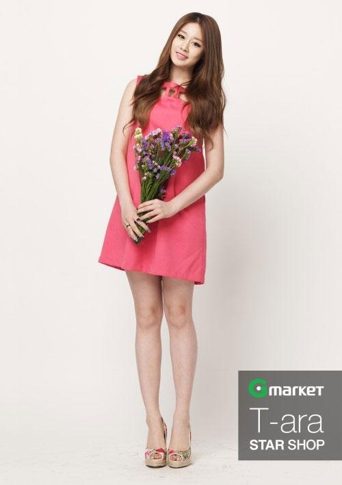 Gmarket T-ara Jiyeon Star Shop