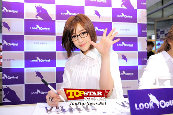 T-ara Eunjung Look Optical fan signing