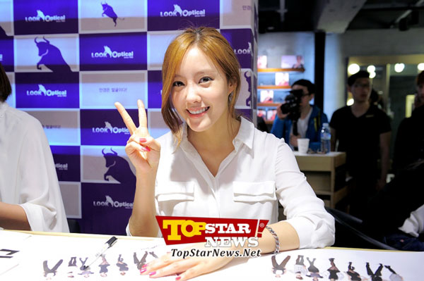 T-ara Hyomin Look Optical fan signing