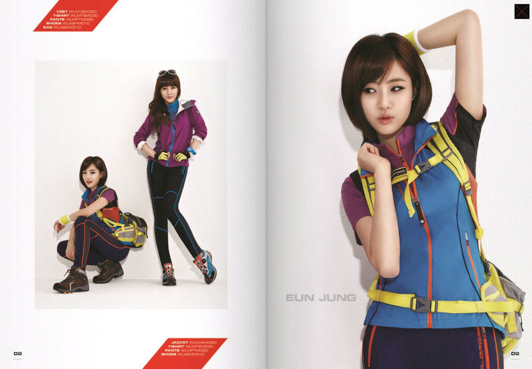 T-ara Wild Roses outdoor fashion