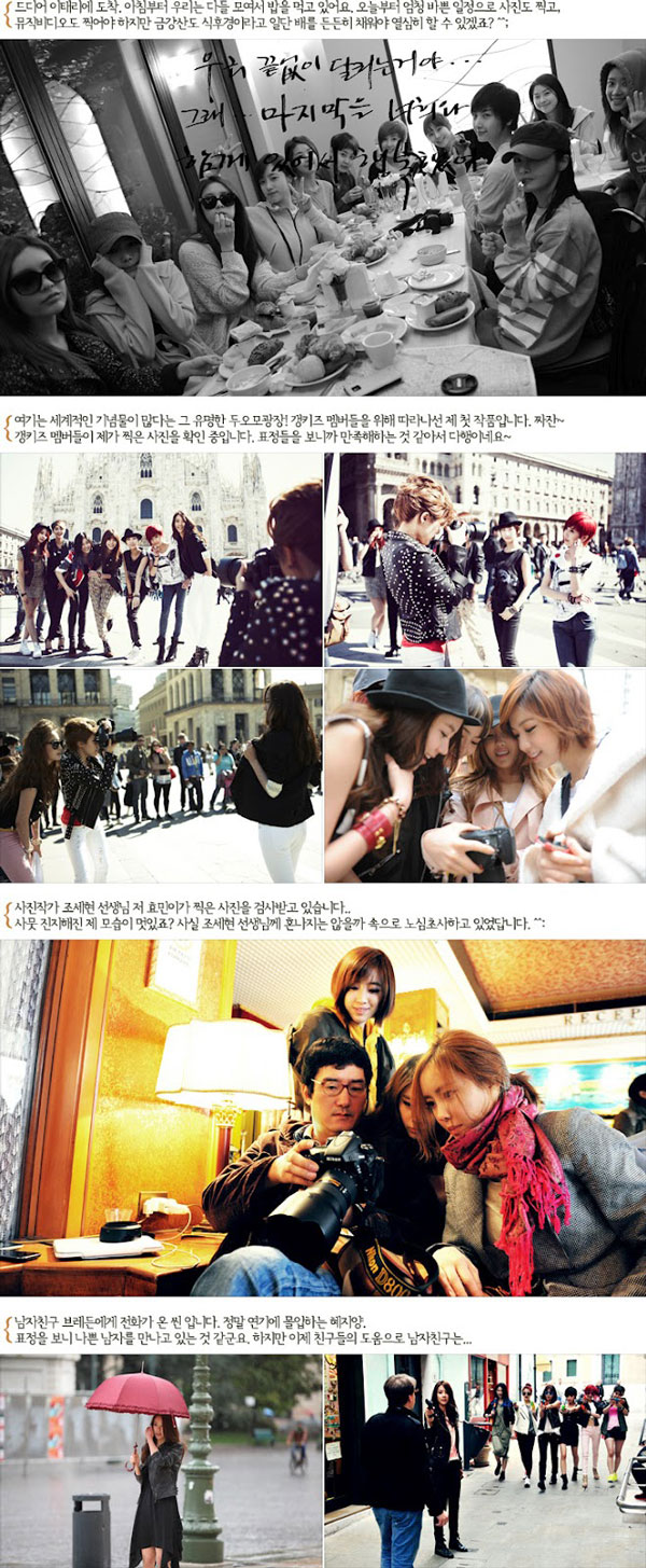 T-ara Gang Kiz Europe