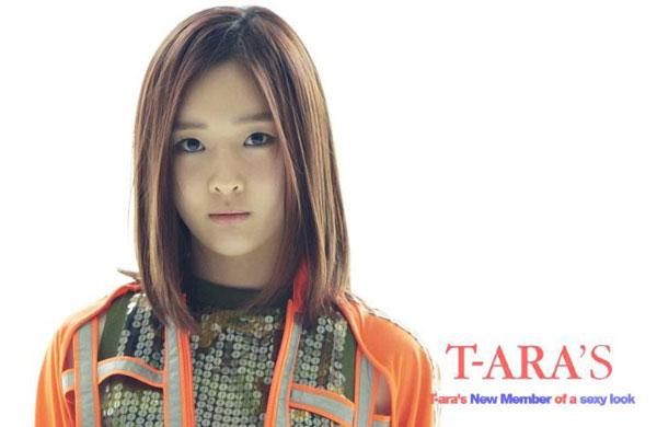 T-ara new member Ahreum
