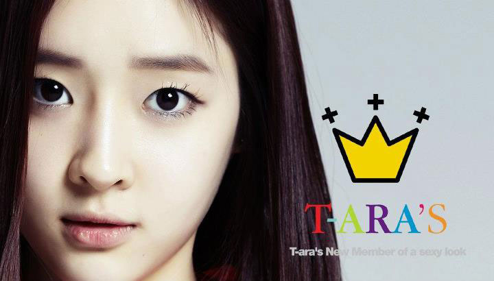 T-ara new member Ahreum