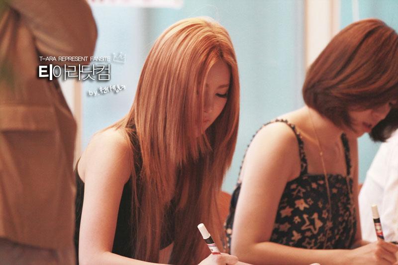 T-ara Qri Gibalhan Chicken fan signing