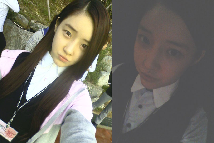T-ara Ahreum school uniform